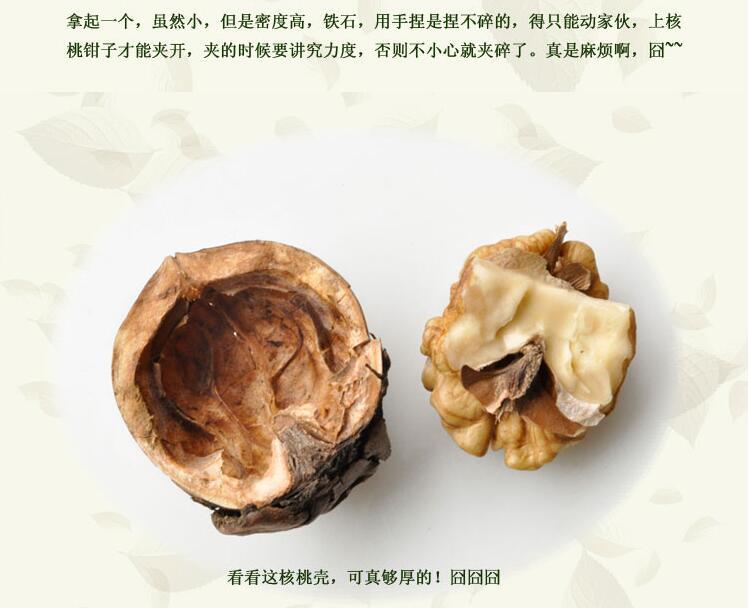 http://1530413660.kd21.iwanqi.cn/160315174620622016220231.jpg